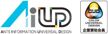 ANTS INFORMATION UNIVERSAL DESIGN