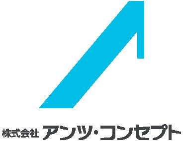 株式会社アンツ・コンセプト